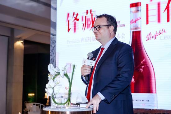 富邑葡萄酒集团亚洲、中东、非洲及全球旅游零售董事总经理狄胜(Peter Dixon)先生致辞