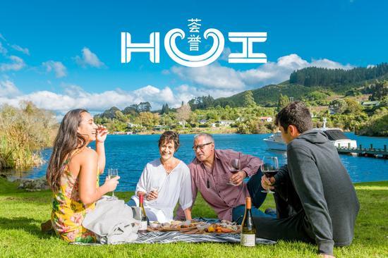 新西兰毛利食品及饮品企业联合品牌HUI荟誉 正式登陆中国