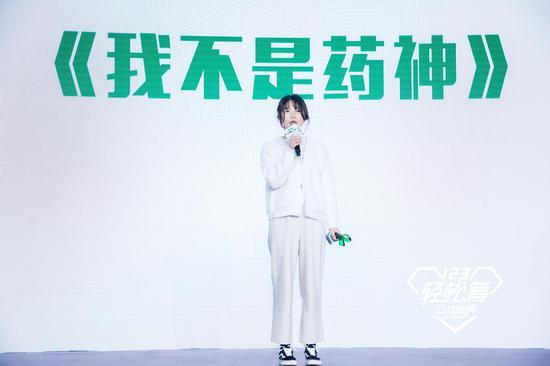 """《我不是药神》荣获123轻松筹公益盛典""""2018年度最具影响力公益正能量电影""""的称号"""