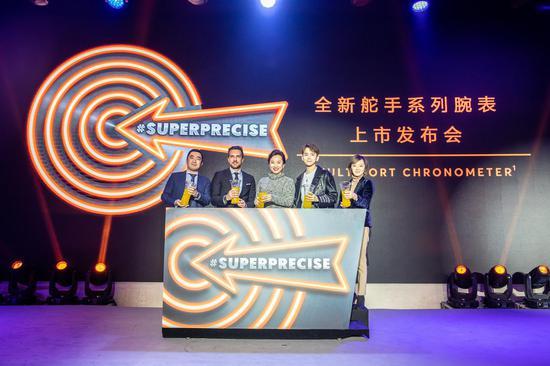 瑞士美度表中国区副总裁王珏女士与众嘉宾参与盛典活动