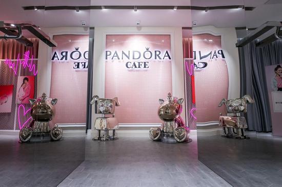 Pandora Café入口