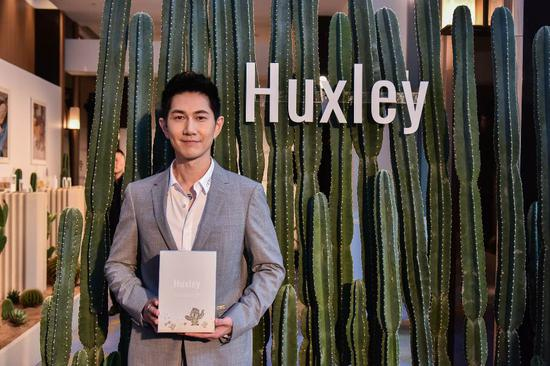 Huxley品牌代言人,中国著名影视演员何明翰先生出席Huxley中国品牌发布会