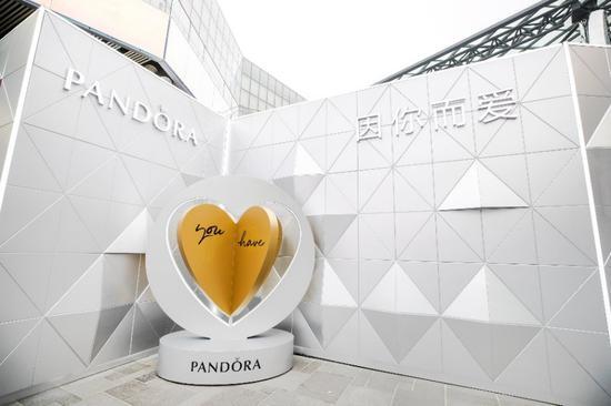 """PANDORA""""因你而爱"""" 映画立方-爱心拍照打卡区域"""