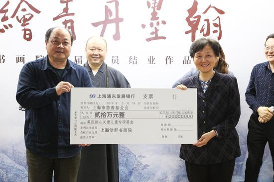 """乐院长代表觉群书画院向上海市慈善基金会捐赠善款20万元善款,用于""""美滋润心""""慈善项目,以帮助先天性心脏病儿童。"""