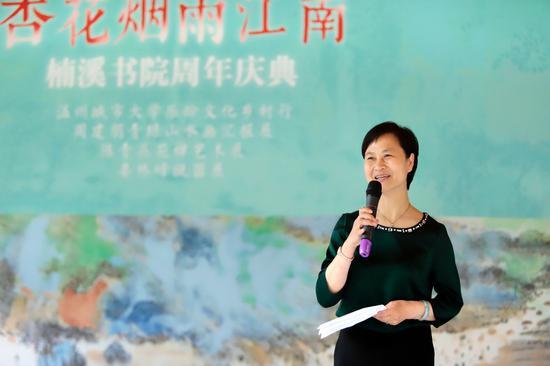 温州市文化广电旅游局局长朱云华女士致辞