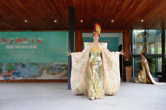 杏花烟雨中楠溪书院周年庆典成功举办