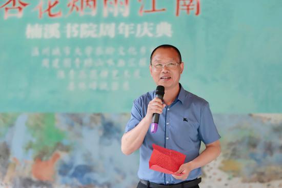 鹤盛镇人民政府党委书记王长江先生致辞