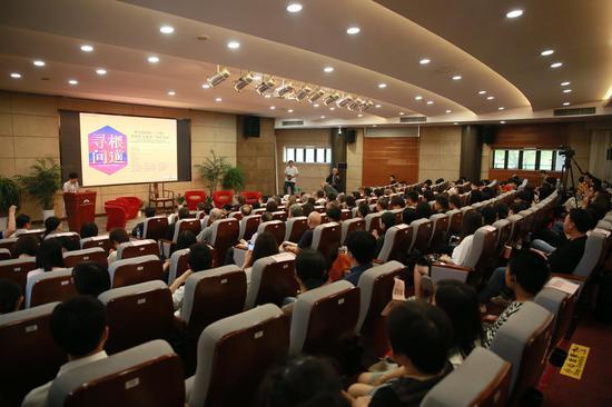 第七屆國際非遺保護論壇在上海工藝美術職業學院會場