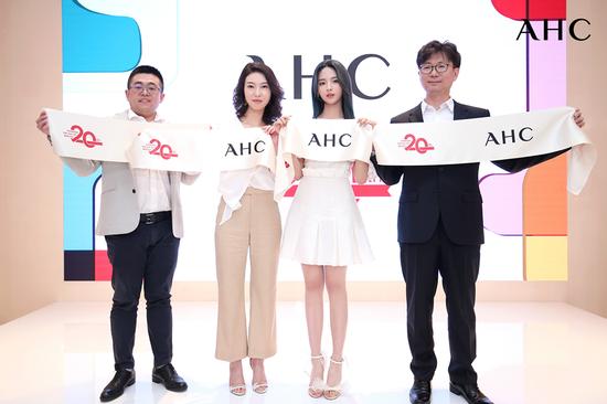 AHC携手杨超越点亮品牌20周年盛典