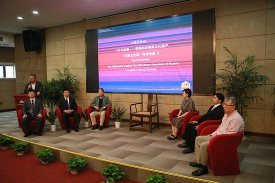 小組討論會:《千年古都——京都的非物質文化遺產(無形文化財)傳承經驗》