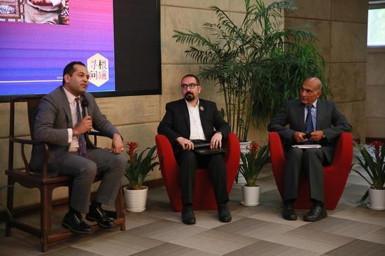 小組討論會:《源遠流長的波斯文明——伊朗非物質文化遺產保護經驗》