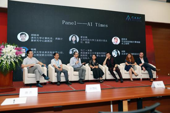 Panel:AI Times