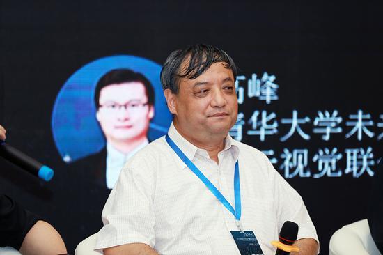 2019全球AI文创大赛评委会主任孙茂松教授