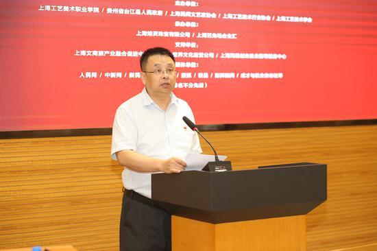 上海工艺美术职业学院党委书记许涛