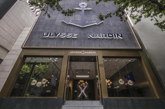 【尚生活】Ulysse Nardin雅典表中国首家旗舰店于上海揭幕