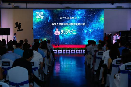 中国人民解放军战略规划部少将致辞
