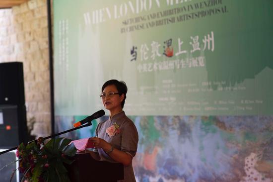 温州市文化广电旅游局局长朱云华开幕仪式致辞