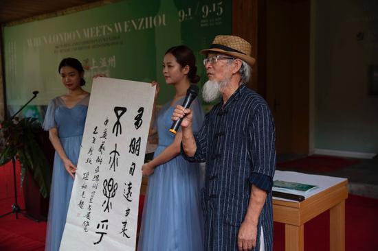 开笔礼:楠溪书院名誉院长张如元