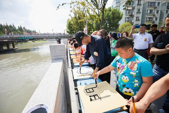 《论语赋》上海孔子文化节隆重开幕