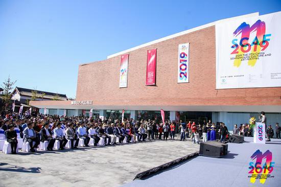 第十一届宋庄文化艺术节在北京通州宋庄艺术区隆重开幕