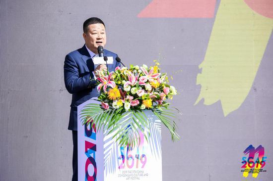北京市通州区宋庄镇党委书记柳德利致辞