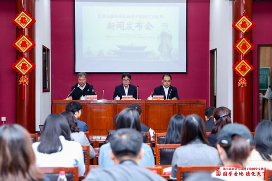 第七届北京孔庙国子监国学文化节将要开幕啦