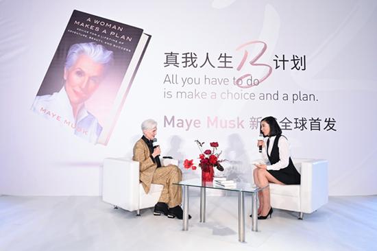 传奇女性Maye Musk(左)与真珠美学创始人Peggy Sun(右)坦诚对谈