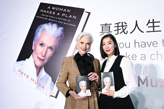 传奇女性Maye Musk(左)与真珠美学创始人Peggy Sun(右)手持Maye新作《A Woman Makes A Plan》