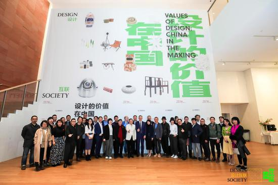 与英国V&A博物馆合作 设计互联呈现设计的价值