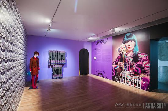 紫色梦幻城堡 Anna Sui Boutique