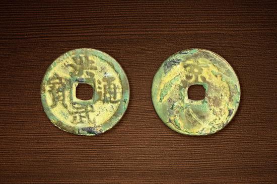 孙仲汇谈古钱收藏: 明代钱币之大中 洪武钱