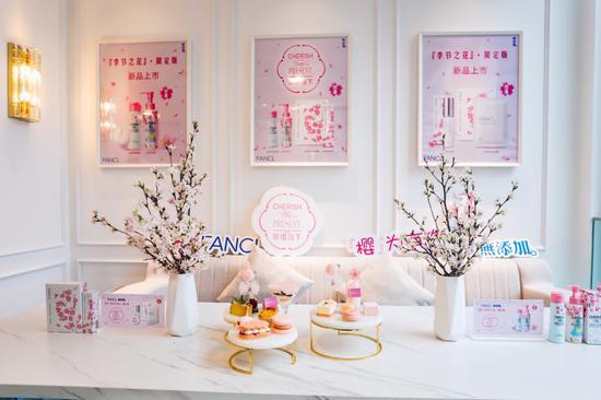 FANCL携手VOGUE CAFE打造浪漫樱花主题下午茶