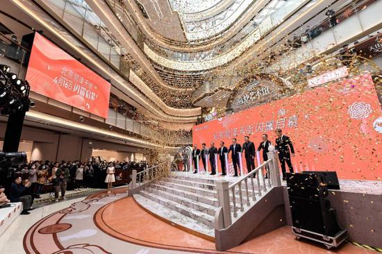 更新城市商业格局 北京丽泽天街正式开业