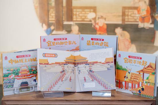 故宫推出首套中国古代建筑少儿百科绘本
