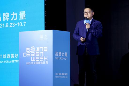 2021北京国际设计周展现品牌力量