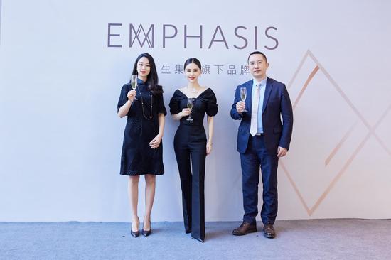 闪耀爱的多面定义 EMPHASIS艾斐诗品牌代言人王子文亮相北京国贸精品店周年庆典