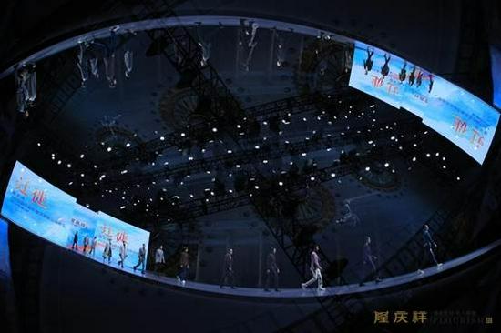 """""""迁""""线时空对话 """"玉""""见新复兴 隆庆祥 2022定制新品发布会举行"""