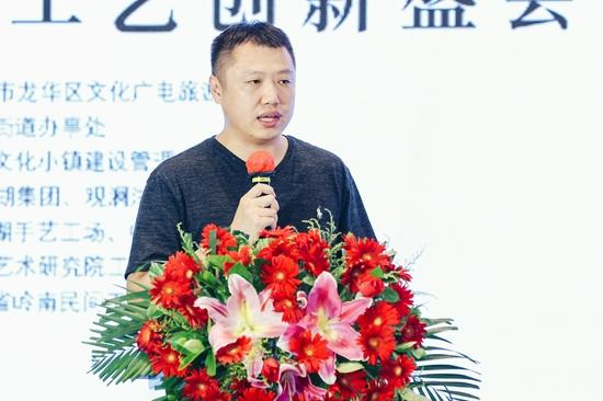 中國藝術研究院工藝美術研究所陳聰