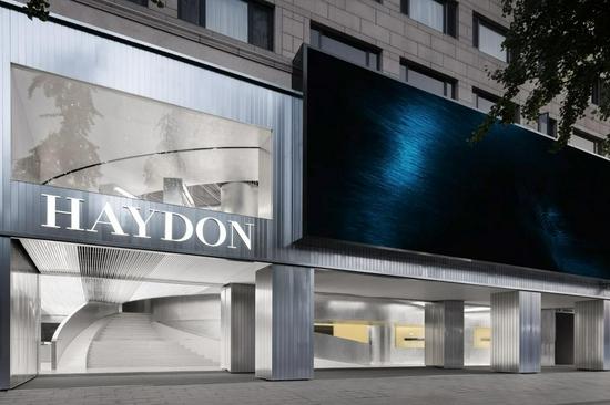 升级城市艺术潮流消费吸引力 HAYDON黑洞华东首店亮相杭州