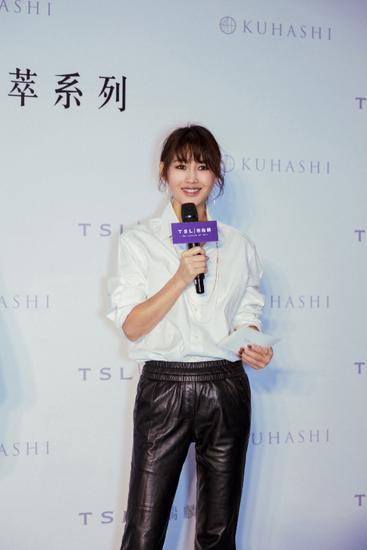 陈燃出席TSL | 謝瑞麟 KUHASHI 细萃系列日系时尚坊活动现场讲解珠宝搭配理念