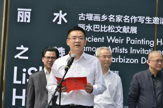 丽水市委常委、莲都区委书记杜兴林在开幕式上致辞