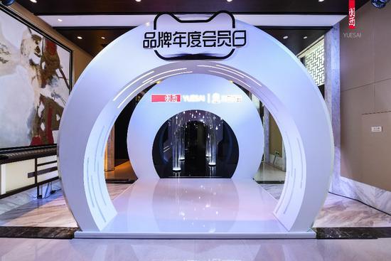 羽西X中国航天·太空创想跨界发