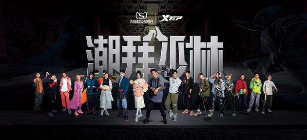 特步新厂牌暨XDNA2021特步少林系列新品发布会