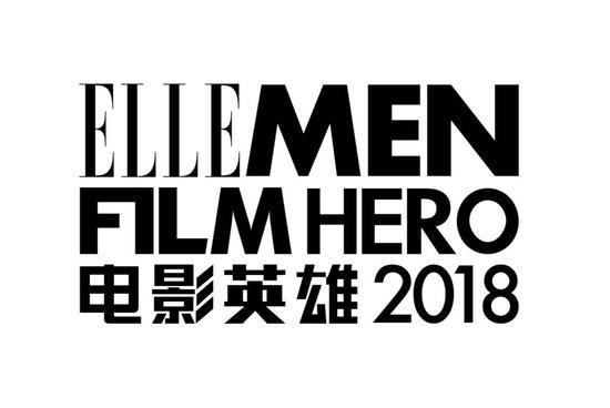 ELLEMEN睿士电影人肖像 支持一直向上的中国电影