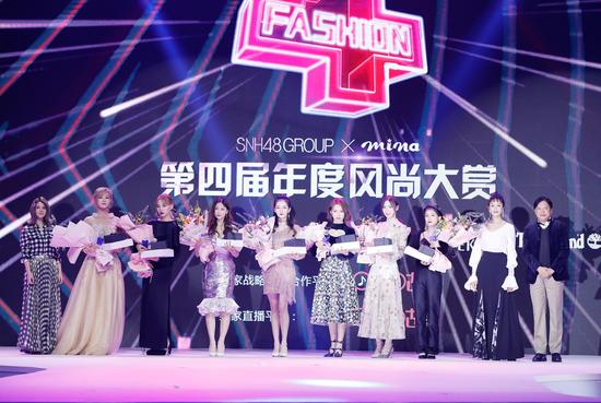 """第四届年度风尚大赏""""Style7""""华丽诞生,开启时尚偶像新时代"""