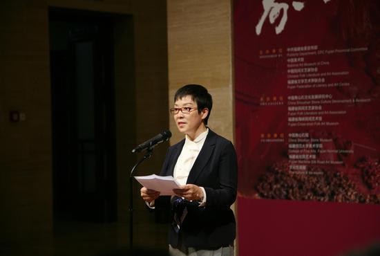 中国民协分党组成员、副秘书长周燕屏致辞