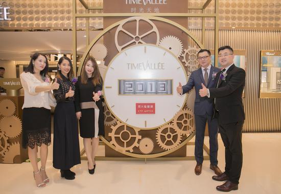 时光天地TimeVallée携七大顶级腕表品牌耀映兰州