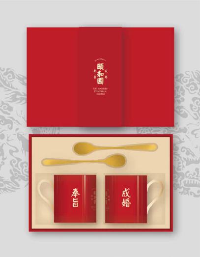 颐和园皇家生活馆情侣杯
