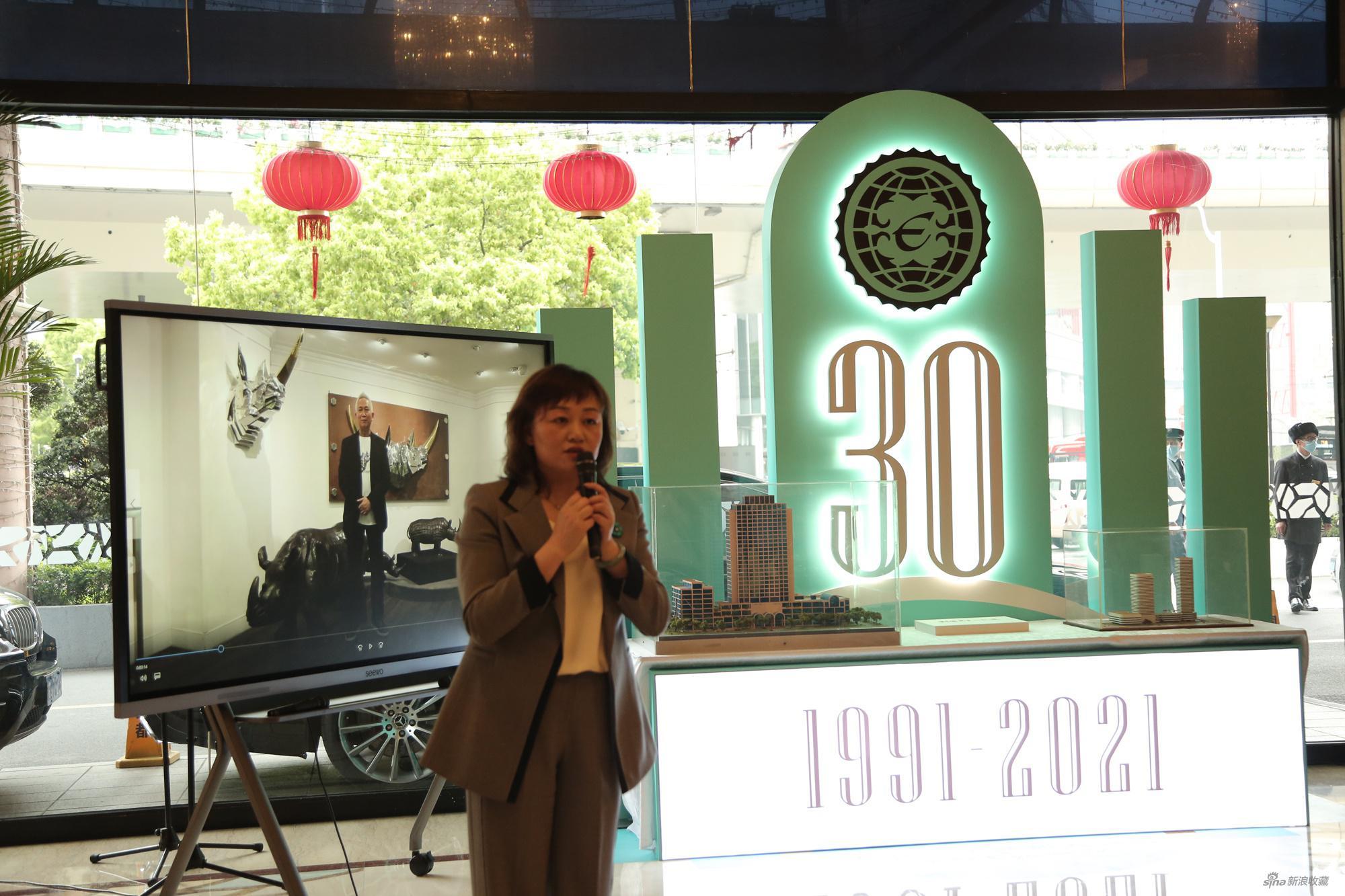 上海国际贵都大饭店总经理陈姝娜女士