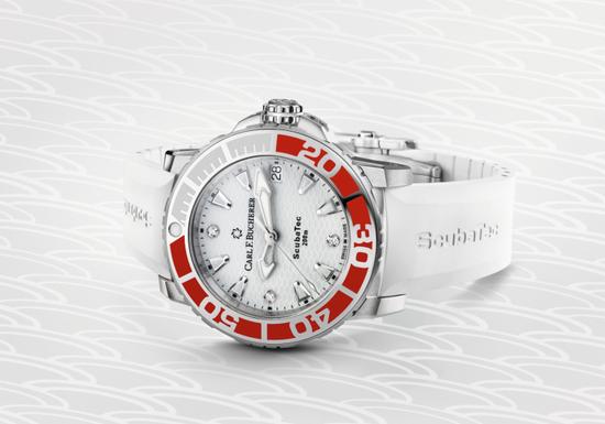 宝齐莱京东线上官方旗舰店开业 发布独家限量腕表